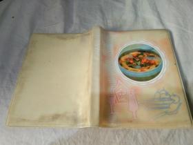 1987年笔记本 日记本 空白本 36开  奖品本