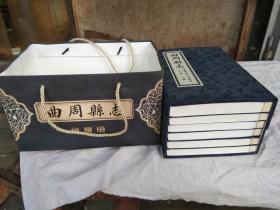 曲周县志清同治八年版本二十卷 六册