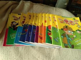 百变马丁漫画书全集  13---26    少15  有13本