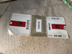 烟标 达妮