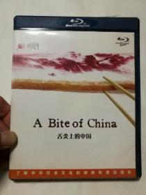 蓝光影碟:舌尖上的中国