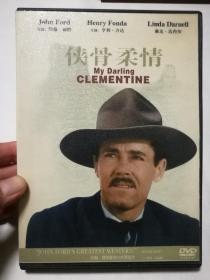 DVD:侠骨柔情(英文原名:我亲爱的克莱门特)(d5)