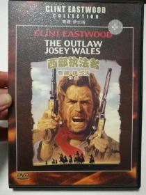 DVD:西部执法者(d5)