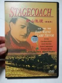 DVD:关山飞渡(英文原名:驿马车)d5