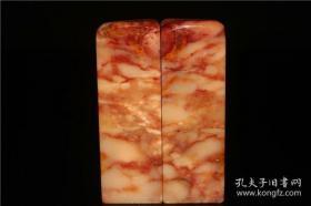 寿山芙蓉石对章一对(二个),质地上等,浅底色,红丝带走线,纹理清晰,稳重,喜气。印石个子大,隆重。