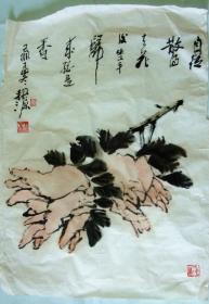 西冷印社张耕源一种,佛手,吉祥长寿。尺寸69×49CM,左上少一角,不影响整体