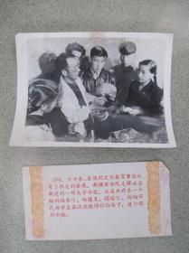 1959年,为庆祝新中国成立十周年而发行的【祖国十年建设成就】之184新疆医学院少数民族学生在汉族教师指导下进行解剖实验 尺寸:约20厘米*15厘米