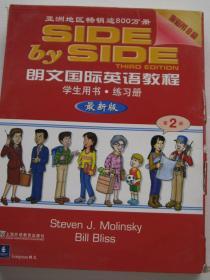 朗文国际英语教程练习册(7磁带最新版)1A、2B、练习册1B、3B、4B、5A、6A学生用书
