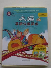 大猫英语分级阅读三级2(适合小学三.四年级)(9册读物+1册指导)全10册附MP3光盘1张