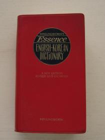 엣센스Essence English-Korean Dictionary 英韩辞典(改订新版)