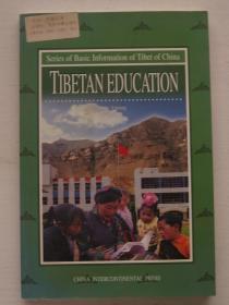 Tibetan education
