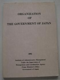 ORGANIZATION OF THE GOVERNMENT OF JAPAN