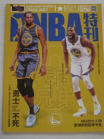 NBA特刊 2018年12月上
