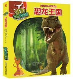 全新正版图书 恐龙王国-科学去哪儿了罗曼·阿米奥安徽少年儿童出版社9787539775883时代蔚蓝书店