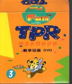 快乐英语动动动.教学动画DVD.2、3、4.3张合售
