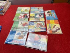 知识童话第二辑10册和售
