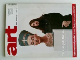 art das kunstmagazine 12/2007  art + plus kunstkurse 德语美术杂志