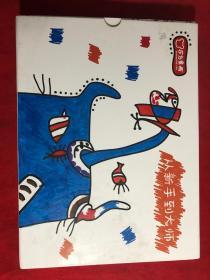 东方童画 :从新手到大师( ART3级别:1、2、3、4)全 套装带外盒