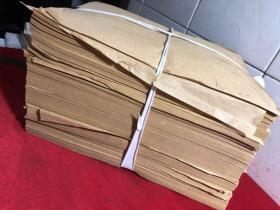 老纸头〔500张左右〕练习书法,修补古籍书