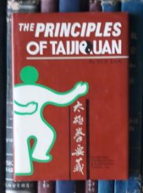 THE PRINCIPLES OF TAIJIQUAN 太极拳要义(英文版)精装【乐雍签赠本】