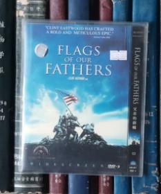DVD-父辈的旗帜 / 战火旗迹 / 硫磺岛的英雄们 Flags of Our Fathers(D9)