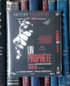 DVD-预言者 Un prophète 大狱言家 / 预言先知 / 先知 / A Prophet(D9)