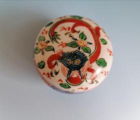 文房雅玩大明万历年制青花款红绿彩印泥盒(包老)更多拍品敬请关注