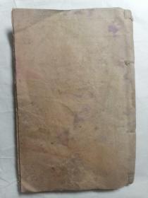 繍像绘图列国志(卷6、7、8)