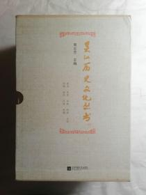 吴江历史文化丛书(全套九册未开封)