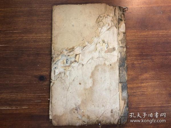 《三字经》《四字经帖》一册全 咸丰二年重镌  宏道堂梓行 前面有手抄女子行礼规范