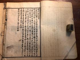 中医药古书古医书:《痘疹金镜录》二册全 幼科三种之一