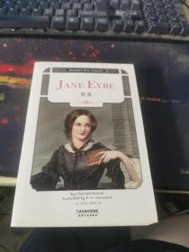 简爱:JANE EYRE(英文原版)有光盘