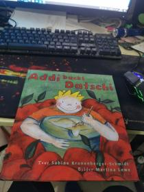 AddibacK外文