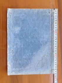 稀有的颜真卿《干禄字书》写刻本,南宋衡阳陈兰孙书。该书为日本宝永四年(1707)刻本。