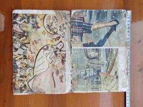 两册明版《本草从新》,低价拍。(放铁柜一3层)