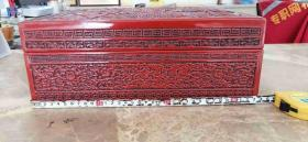 日本淘来的昭和53年(1977年)大尺寸长方形雕漆文房盒,用于置放大件文书、画稿等。网上不多见。