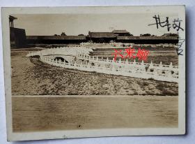【民国老照片】民国北京——北平故宫全景。