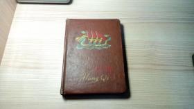 红旗   日记本(风光老图片插页,写满医学笔记)