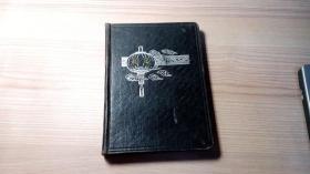 和平   日记本(五十年代祖国风光老照片插页)