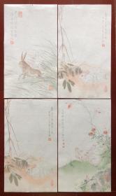 民国  荣宝斋 兔子 生肖笺四张三种图案 信笺 笺纸 木版水印 诗笺 木板水印 2
