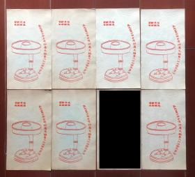 清末民国  锦润堂 博古笺七张 可单出 信笺 笺纸 木版水印 诗笺 木板水印