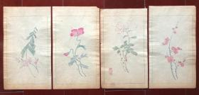 花卉笺四张一套 信笺 笺纸 木版水印 诗笺 木板水印