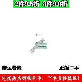 正版市场营销学第三版·通用版晁钢令上海财经大学出版社97
