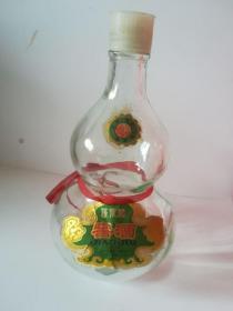蓬莱阁窖酒酒瓶   (高约19.8cm底座直径8cm)