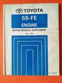 5S-FE ENGINE REPAIR MANUAL SUPPLEMENT