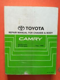 REPAIR MANUAL FOR CHASSIS &BODY