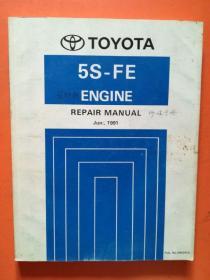 5S-ENGINE REPAIR MANUAL