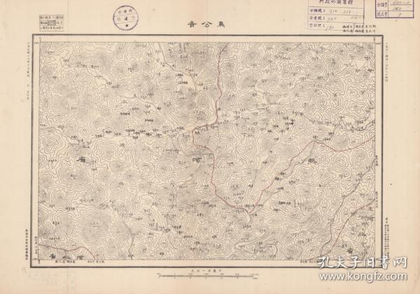 【复印件】民国二十年(1931年)《乌公吉(承德)》(原图高清复制),(民国河北热河承德兴隆老地图)。全图范围四至,请看图片。图左侧标注为承德县,图右侧标注为平泉县,图中所属地名与现在变化很大,全图四至范围,请看图片。请看吕家梁村,请看车河口村。民国军用图,参谋本部陆地测量总局测绘,全图年代准确,十万分之一比例尺,村庄、道路、山体等高线、河流等绘制详细。此图种非常稀少。承德地理地名历史变迁重要史料