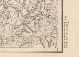 【复印件】民国二十年(1931年)《建昌营》(原图高清复制),(民国河北迁安老地图)。全图范围四至,请看图片。请看建昌营镇。民国军用图,参谋本部陆地测量总局测绘,全图年代准确,十万分之一比例尺,村庄、道路、寺庙、山体等高线、河流等绘制详细。此图种非常稀少。迁安地理地名历史变迁重要史料。裱框后,风貌佳。