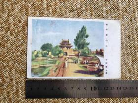 侵华史料:日军战时发行彩绘军事邮便一枚(实寄用过)【德县东门外】